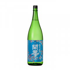 開華 純米生酒