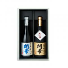 開華大吟醸・開華純米大吟醸(GJ-66)