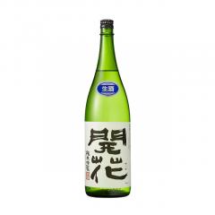 開華 純米吟醸生酒