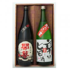 純米吟醸黒瓶・辛口旨酒セット(KK-50)