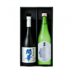 開華純米大吟醸・純米酒(JJ-43)