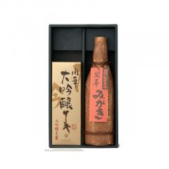 開華 大吟醸ケーキ・みがき竹皮(CT-35)