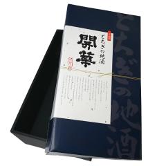 開華 化粧箱(720ml2本入り)