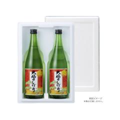 保冷箱(720ml 2本入り)