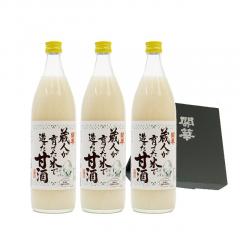 甘酒ギフト(900ml×3)