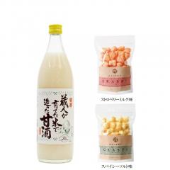 ※甘酒900ml・蔵スピーセット