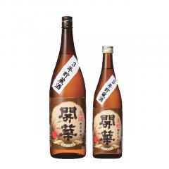 特別純米 生酛3年貯蔵酒