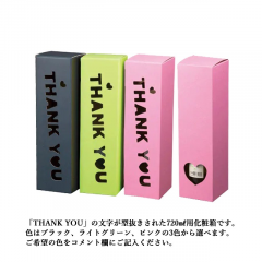 720ml用1本入りカートン(THANK YOU)