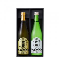 佐藤の酒セット